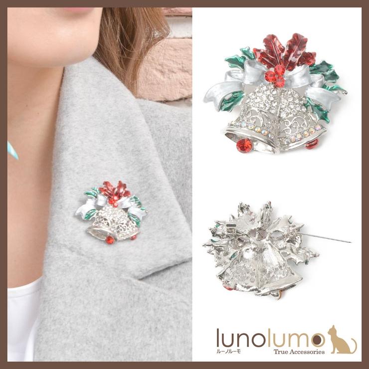 クリスマス ブローチ ベル | lunolumo | 詳細画像1