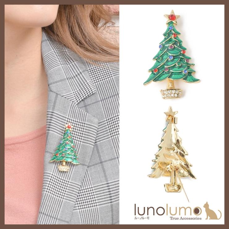 クリスマス ブローチ クリスマスツリー   lunolumo   詳細画像1