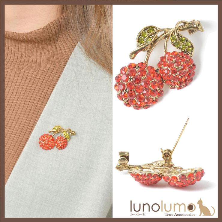 ブローチ さくらんぼ サクランボ | lunolumo | 詳細画像1