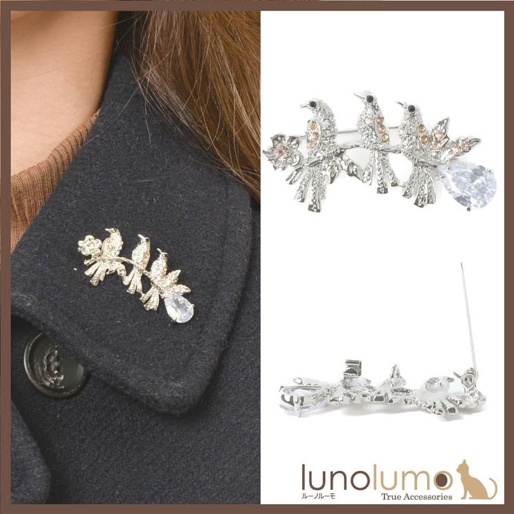 ブローチ レディース 鳥 | lunolumo | 詳細画像1