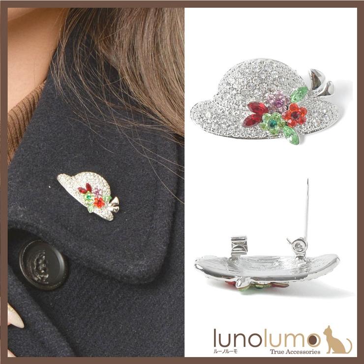 ブローチ レディース 帽子   lunolumo   詳細画像1