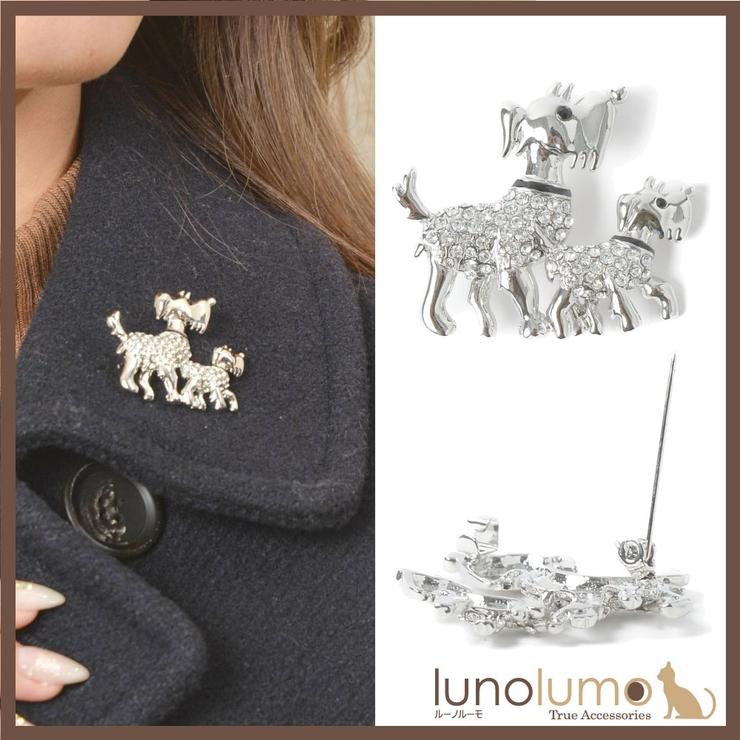 ブローチ レディース 犬 | lunolumo | 詳細画像1