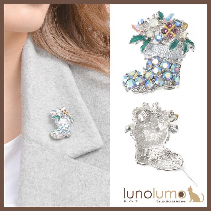 クリスマス ブローチ ブーツ | lunolumo | 詳細画像1