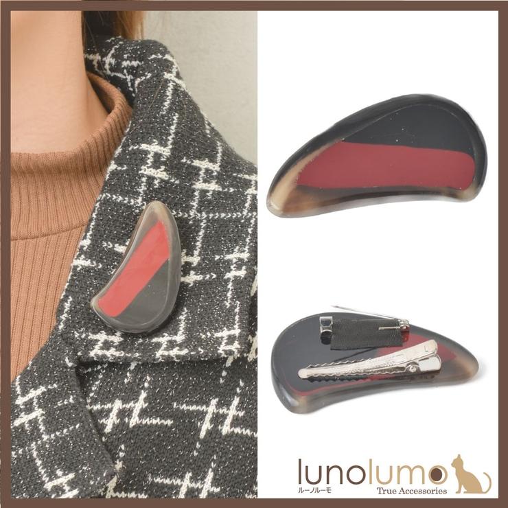 ブローチ レディース 水牛の角 | lunolumo | 詳細画像1