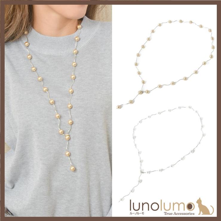 ネックレス パール Y字ネックレス | lunolumo | 詳細画像1