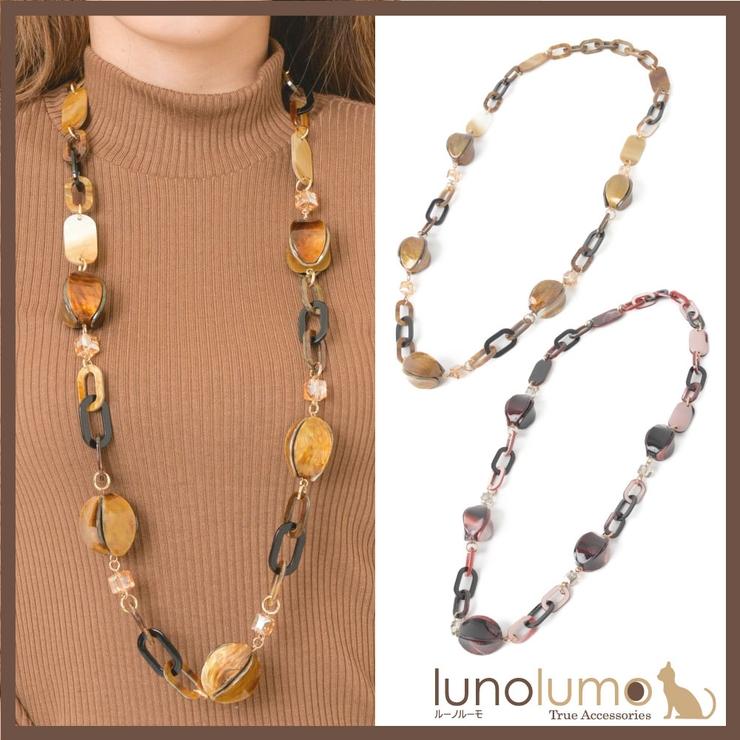 ネックレス レディース ブラウン | lunolumo | 詳細画像1