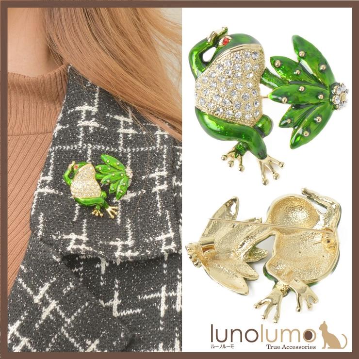 ブローチ レディース蛙 かえる | lunolumo | 詳細画像1