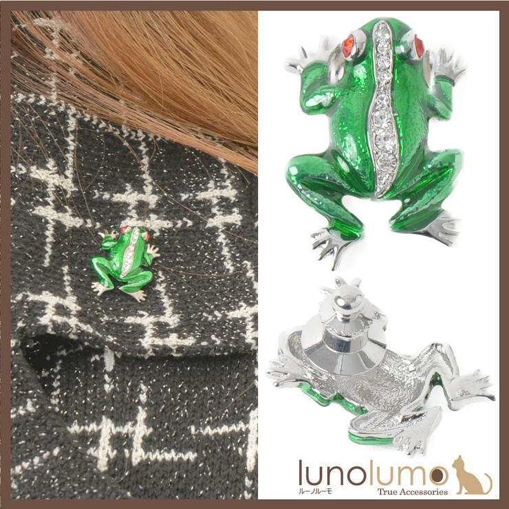 ピンバッチ ラペルピン ピンブローチ | lunolumo | 詳細画像1