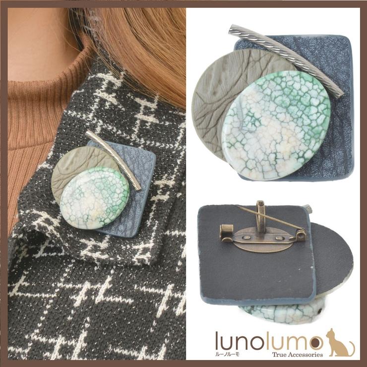 ブローチ レディース 牛革 | lunolumo | 詳細画像1