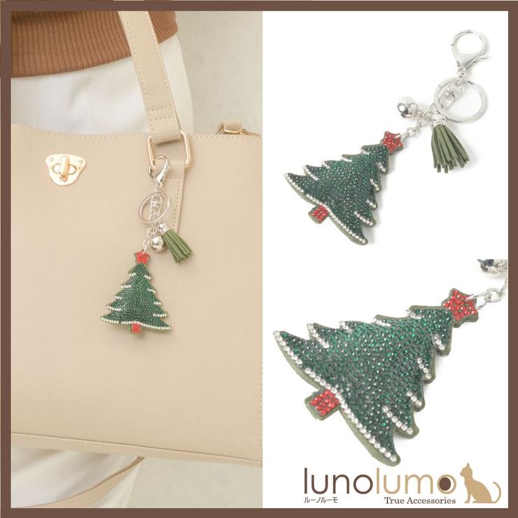 クリスマス クリスマスツリー キーホルダー | lunolumo | 詳細画像1