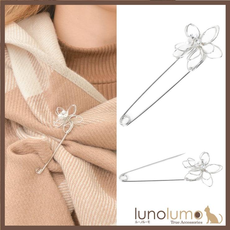 ブローチ キルトピン ブローチピン | lunolumo | 詳細画像1