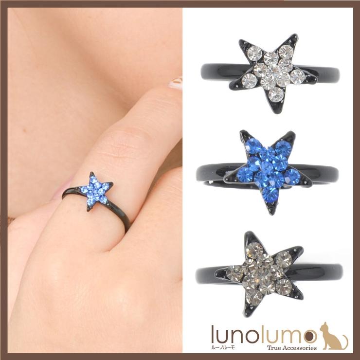 指輪 レディース 星 | lunolumo | 詳細画像1