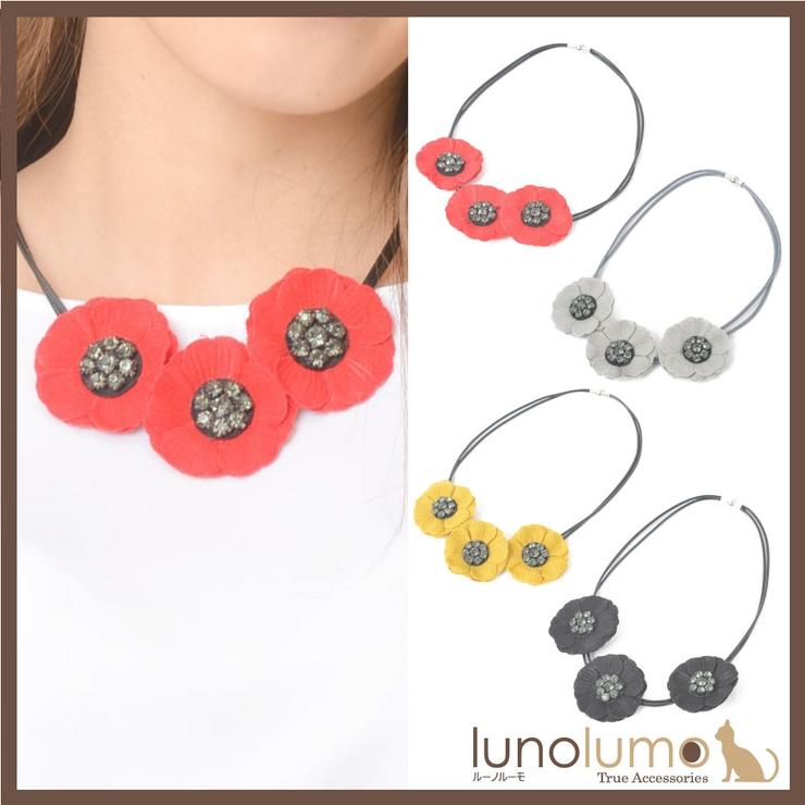 ネックレス 花 フラワー | lunolumo | 詳細画像1