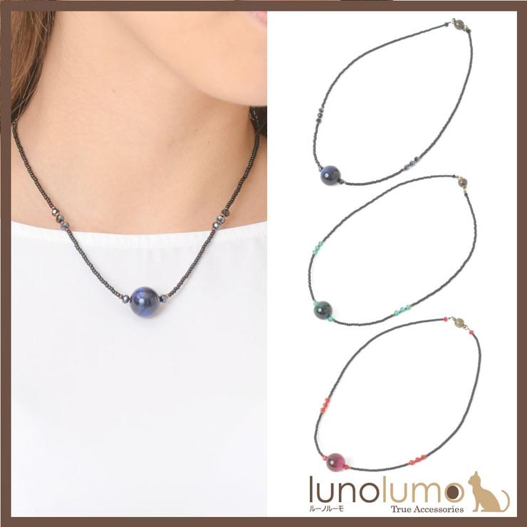ネックレス 日本製 天然石   lunolumo   詳細画像1