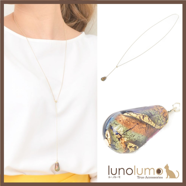 ベネチアングラスネックレス ベネチアンガラス しずく型 | lunolumo | 詳細画像1