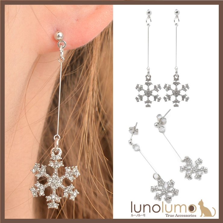 ピアス レディース 雪の結晶 | lunolumo | 詳細画像1