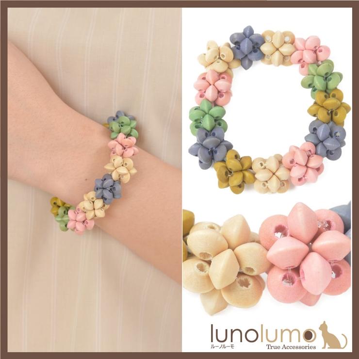 ブレスレット ゴム フリーサイズ | lunolumo | 詳細画像1
