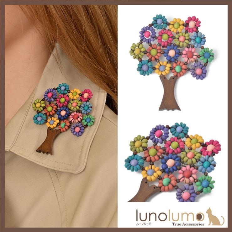 ブローチ ウッド 天然素材 | lunolumo | 詳細画像1