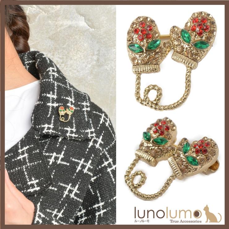 クリスマス ブローチ 手袋 | lunolumo | 詳細画像1