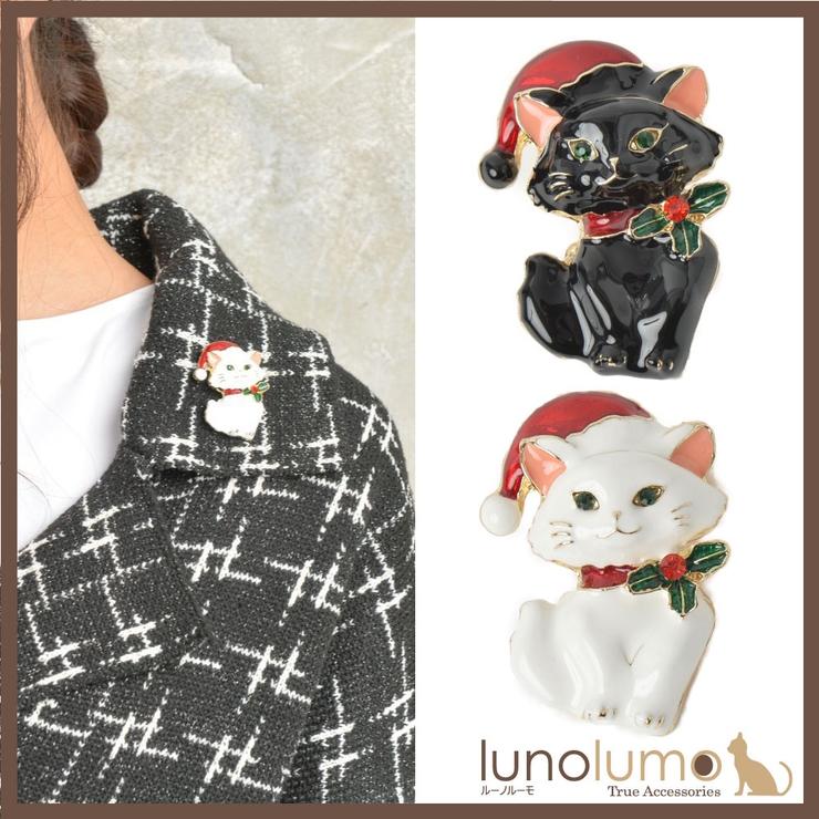 クリスマス ブローチ 猫 | lunolumo | 詳細画像1