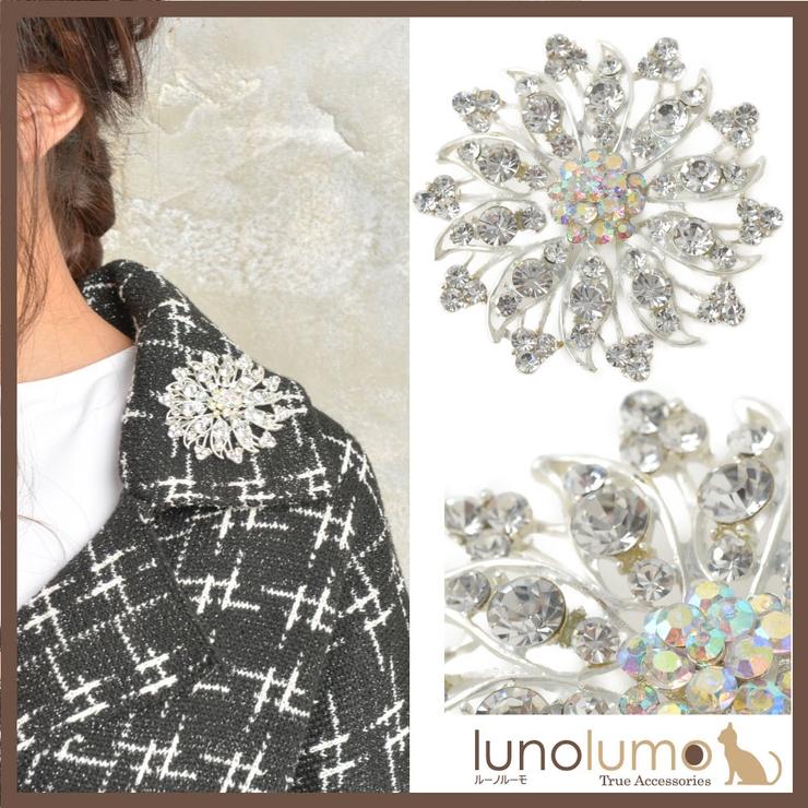 ブローチ キラキラ ビジュー | lunolumo | 詳細画像1