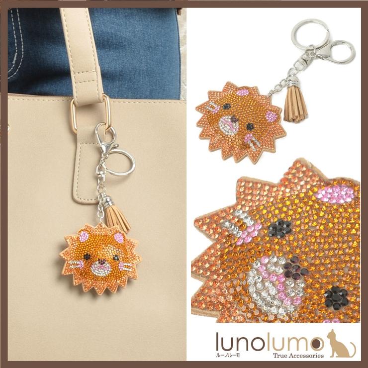 キーホルダー バッグチャーム ライオン | lunolumo | 詳細画像1