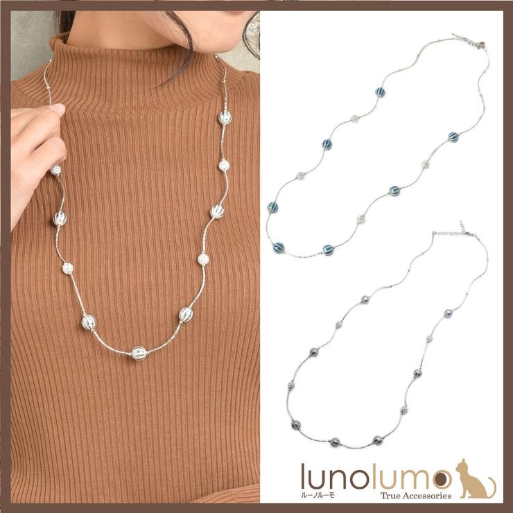 日本製 ネックレス ロングネックレス | lunolumo | 詳細画像1