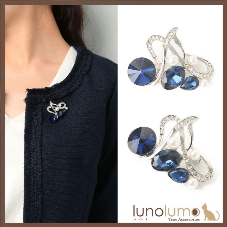ブローチ ビジュー ロイヤルブルー | lunolumo | 詳細画像1