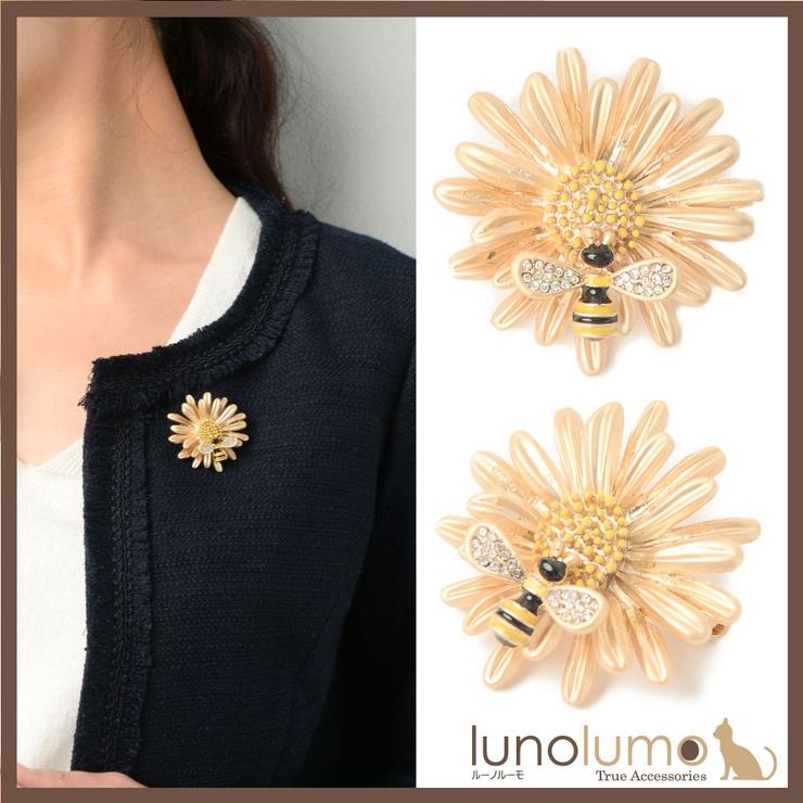 ブローチ 蜂 ハチ | lunolumo | 詳細画像1