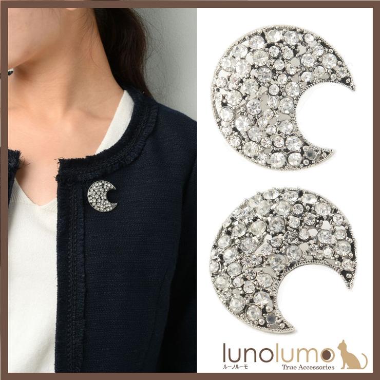 ブローチ 月 三日月 | lunolumo | 詳細画像1