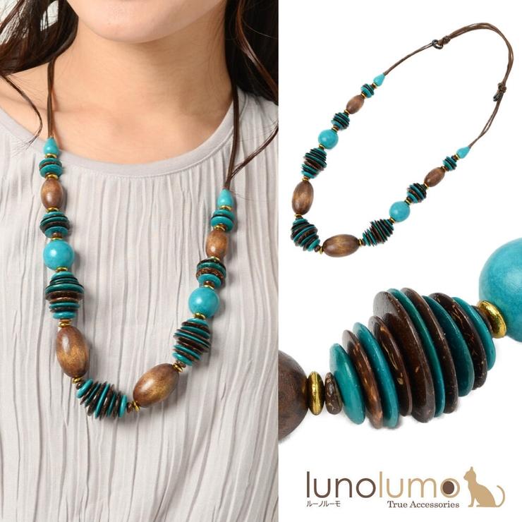 ネックレス レディース ウッド | lunolumo | 詳細画像1