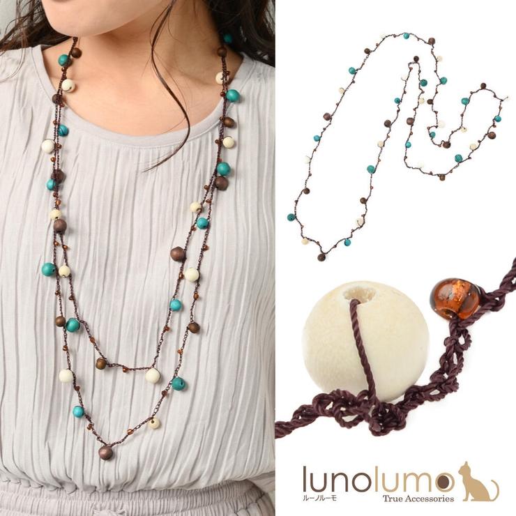 ネックレス ロングネックレス ウッド | lunolumo | 詳細画像1