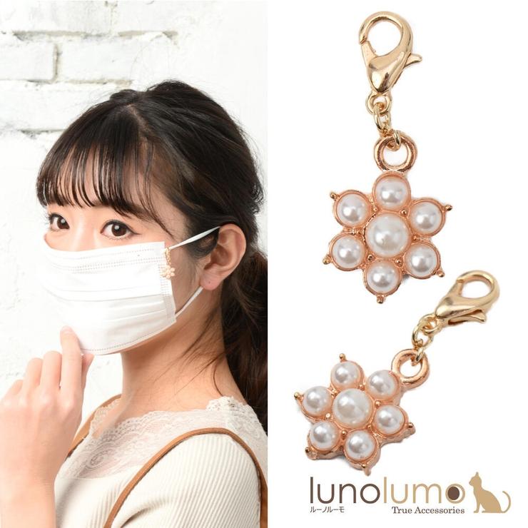 日本製 マスク マスクアクセサリー | lunolumo | 詳細画像1