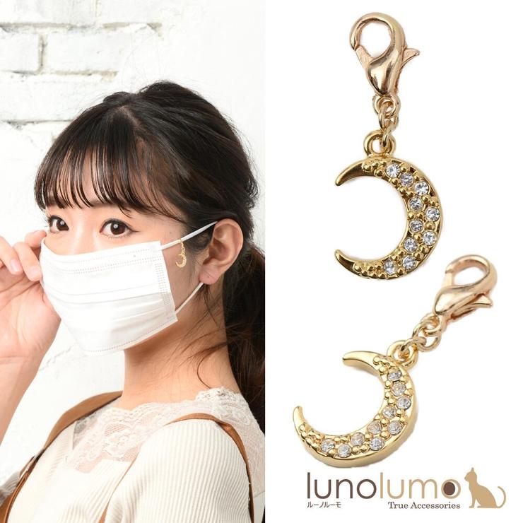 日本製 マスク マスクアクセサリー   lunolumo   詳細画像1