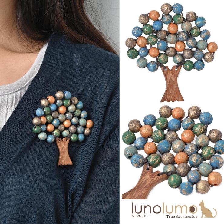 ブローチ ウッド 木 | lunolumo | 詳細画像1
