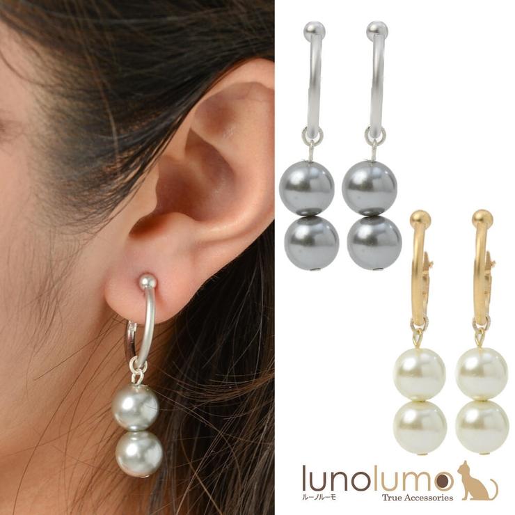 日本製 イヤリング フープイヤリング | lunolumo | 詳細画像1