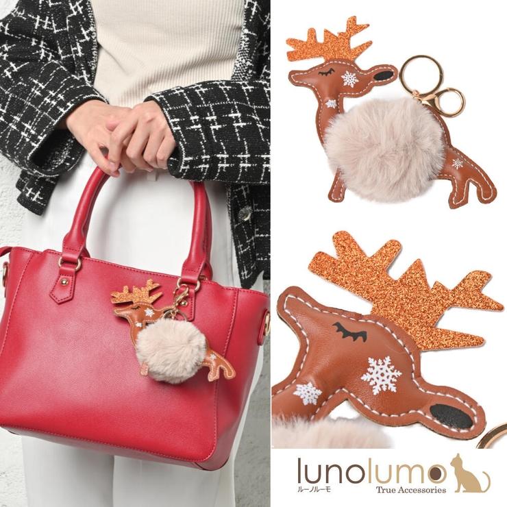 キーホルダー バッグチャーム クリスマス | lunolumo | 詳細画像1