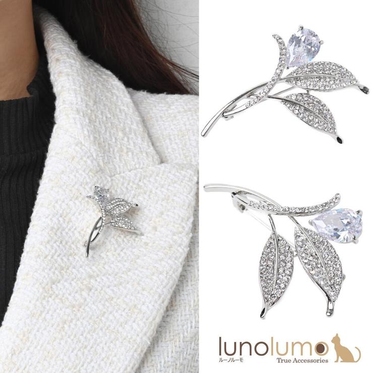 キュービックジルコニア ブローチ 葉っぱ | lunolumo | 詳細画像1
