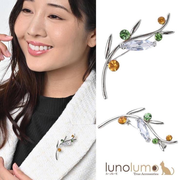 キュービックジルコニア ブローチ 葉っぱ   lunolumo   詳細画像1