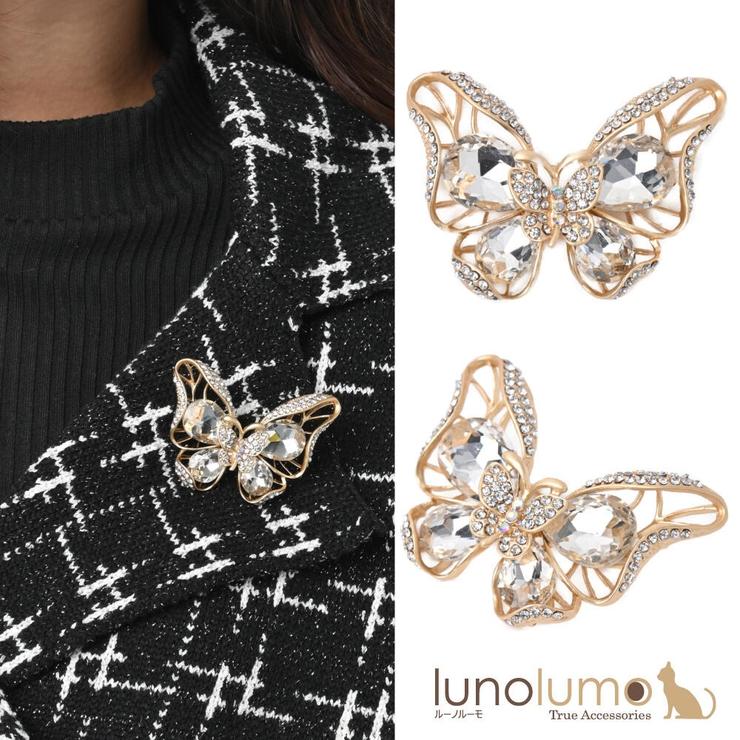 ブローチ ちょうちょ 蝶々 | lunolumo | 詳細画像1