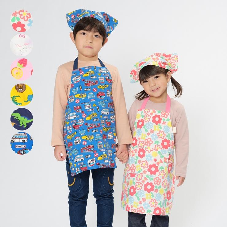 【子供服】KidsForet(キッズフォーレ)三角巾付き総柄エプロンM,LB15804 | 詳細画像