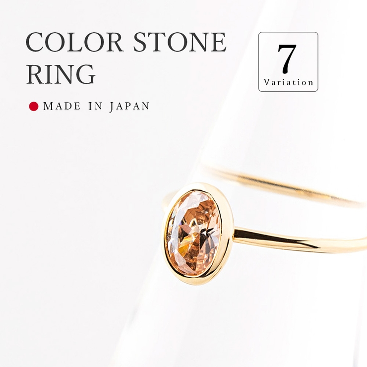 【Color stone ring】champagne   Matthewmark    詳細画像1