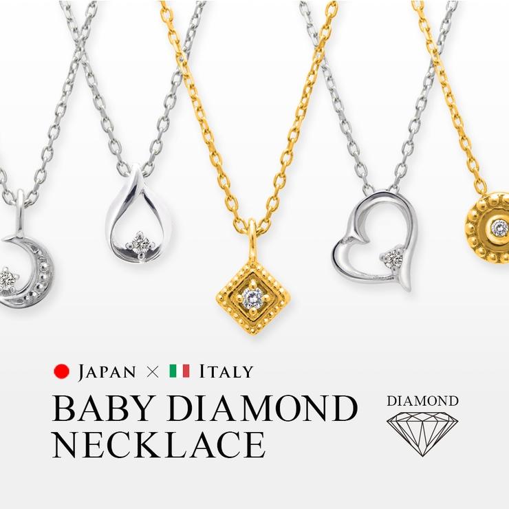 ネックレス ダイヤモンド | 詳細画像