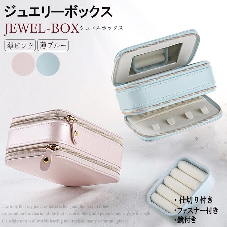 Miniministoreの寝具・インテリア雑貨/インテリア小物・置物 | 詳細画像