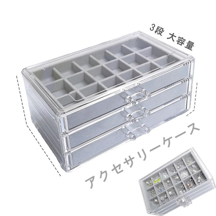 Miniministoreの寝具・インテリア雑貨/収納雑貨 | 詳細画像