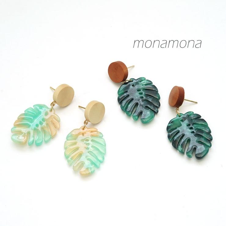 monamonaのアクセサリー/ピアス | 詳細画像