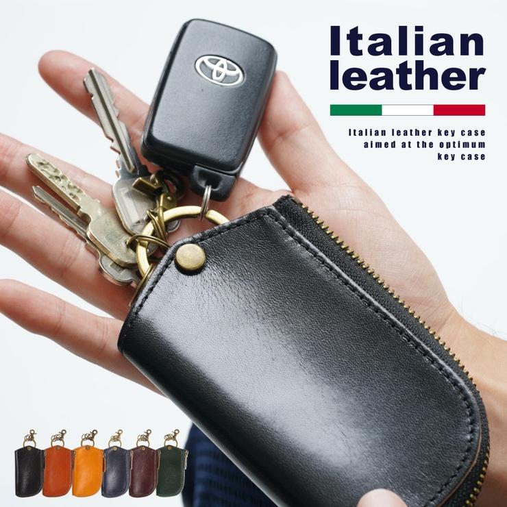 イタリアンレザー L字ファスナー カードキー対応 スマート キーケース   MURA   詳細画像1
