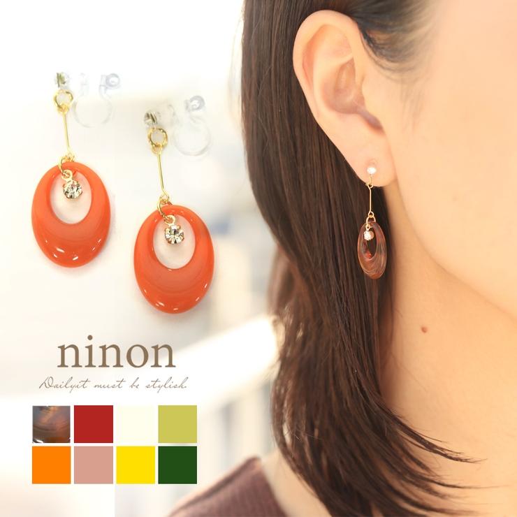 ノンホールピアス 小ぶり 揺れる | ninon | 詳細画像1