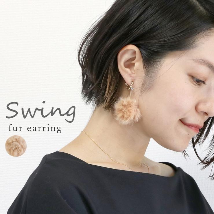 スイングファーイヤリング ゆれ カットガラス   FUNNY COMPANY+    詳細画像1