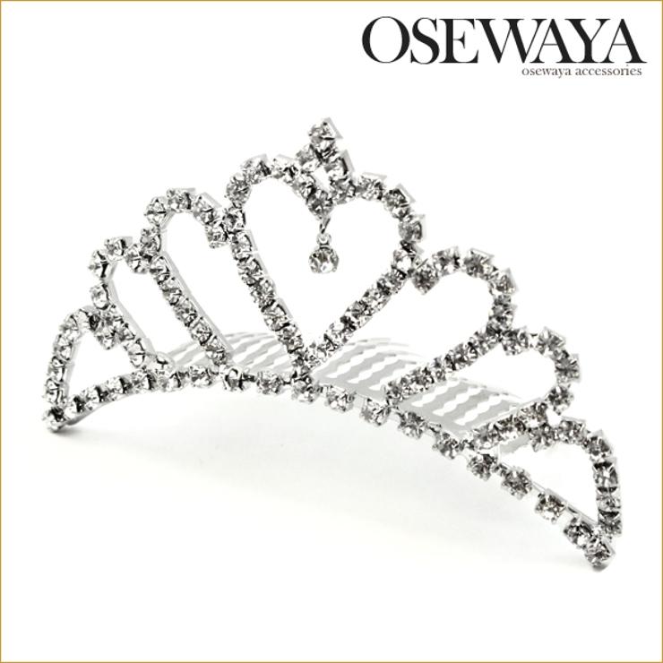 プリンセスハートストーンティアラコーム[お世話や][osewaya] | 詳細画像